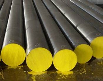 alloy steel round bars dealers india