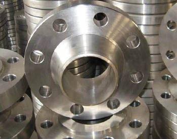 aluminium flanges supplier