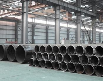 alloy steel seamless pipes dealers india