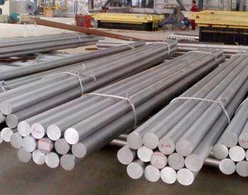 aluminium alloy round bar dealer