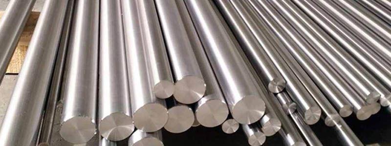 aluminium round bar manufacturer
