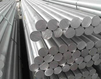 aluminium round bar supplier