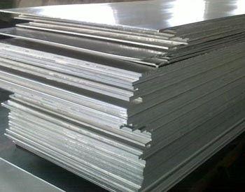 aluminium plates Dealers