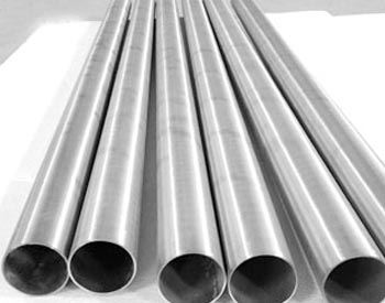 inconel pipes dealers india