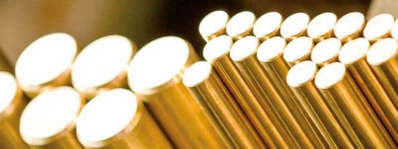 naval brass round bar supplier