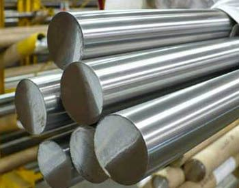 smo 254 round bars dealers
