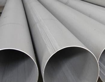 stainless steel seamless pipes dealers india