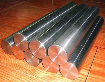 zirconium round bars dealers